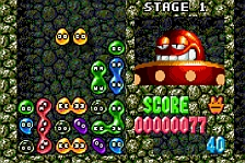 Mean Bean Machine